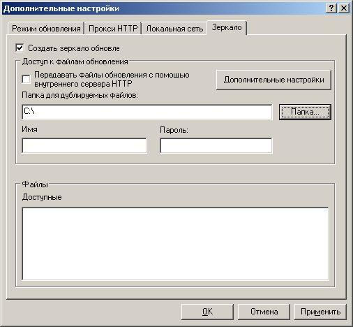 Базы для обновления NOD 32 offline - Ключи для NOD32