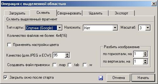 sasgis-5