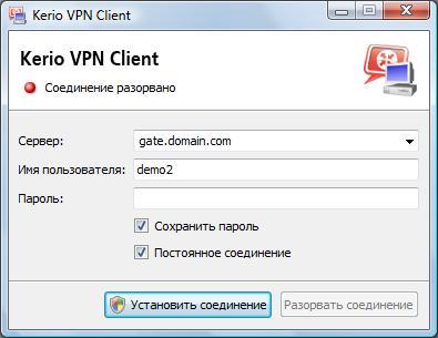 KERIO VPN НАСТРОЙКА