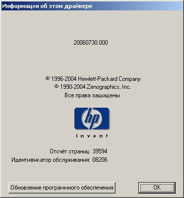 hp-counter-4