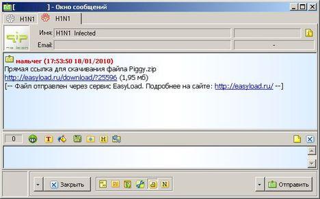 H1N1 — ICQ вирус Piggy h1n1 0