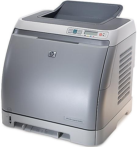 HP-2600n