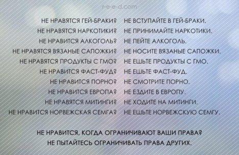 1471444435-447b86f777993b49900bc6ddae8cb932