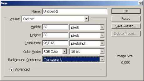 1 - Как сделать favicon с прозрачностью (прозрачный favicon)