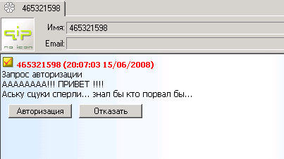 spam - Спамеры сходят с ума
