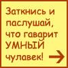 indexphp - Понравились мне пара аватарок =)