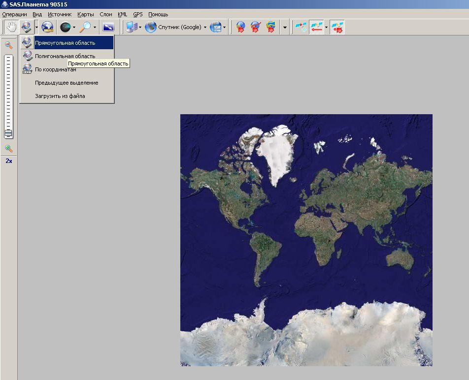 sasgis 2 - Как скачать карты Google Earth в хорошем качестве с разрешением?