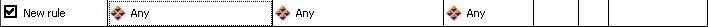 nat kerio 1 - Настройка NAT в Kerio Winroute Firewall
