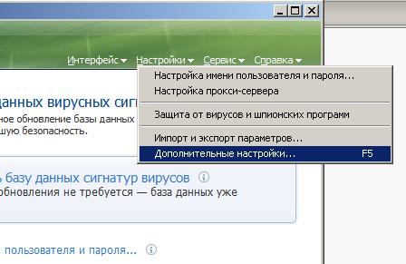 nod32 iskluchenia 1 - Как сделать чтобы NOD32 не сканировал определенный файл?