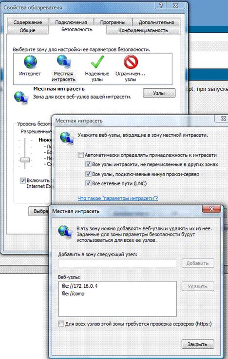 error system secure 2 - Открыть файл - Предупреждение системы безопасности Windows XP