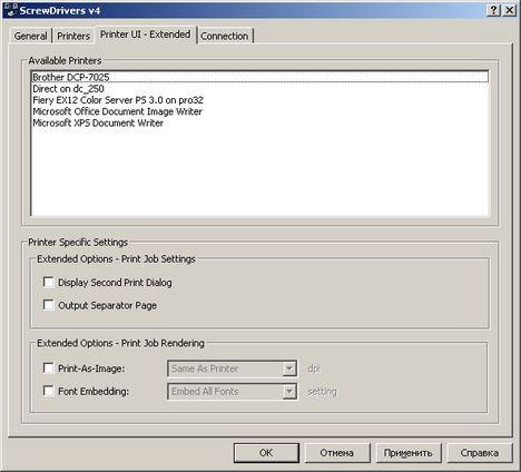 screw drivers client 10 - Установка и настройка ScrewDrivers Client v.4 на клиент терминалов RDP