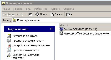 screw drivers client 12 - Установка и настройка ScrewDrivers Client v.4 на клиент терминалов RDP