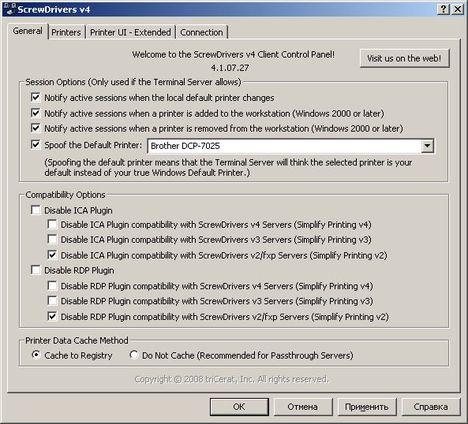 screw drivers client 8 - Установка и настройка ScrewDrivers Client v.4 на клиент терминалов RDP