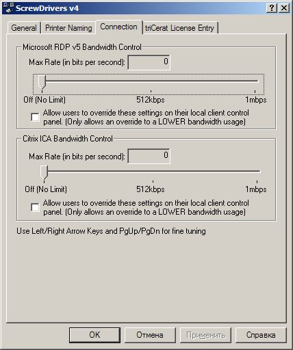 screw drivers server 4 - Установка и настройка ScrewDrivers Server v.4 на сервер терминалов RDP