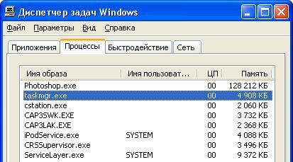 crs supervisor - Что такое CRSSupervisor.exe?