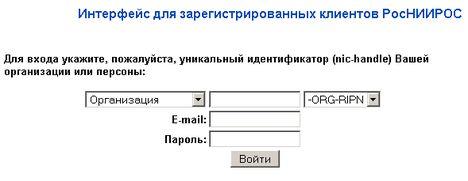 ripn reg - Как бесплатно зарегистрировать домен net.ru com.ru org.ru?