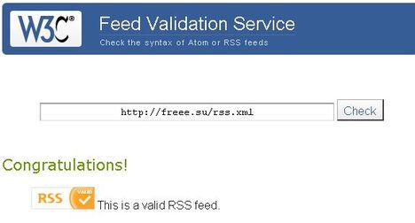 rss validator - Как проверить свой RSS канал на ошибки. RSS Валидатор.