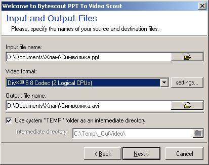 ppt to video 3 - Как конвертировать презентацию PPT PowerPoint в MPEG Видео