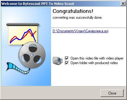 ppt to video 6 - Как конвертировать презентацию PPT PowerPoint в MPEG Видео