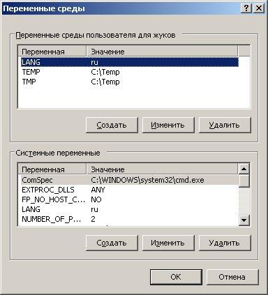 temp 3 - Как изменить положение папки TEMP. Как найти папку TEMP