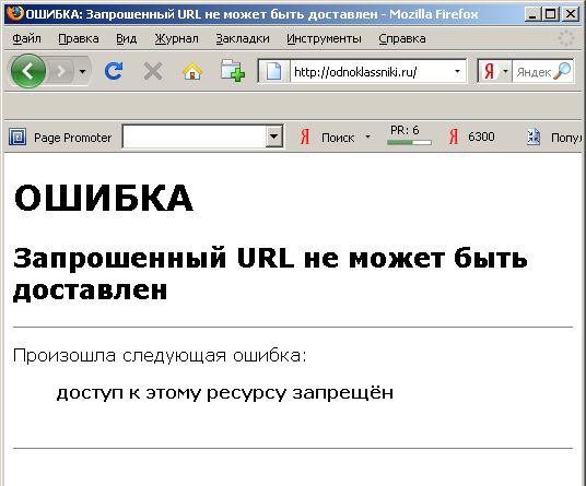 usergate filters 4 - Как запретить определенный сайт UserGate 2.8