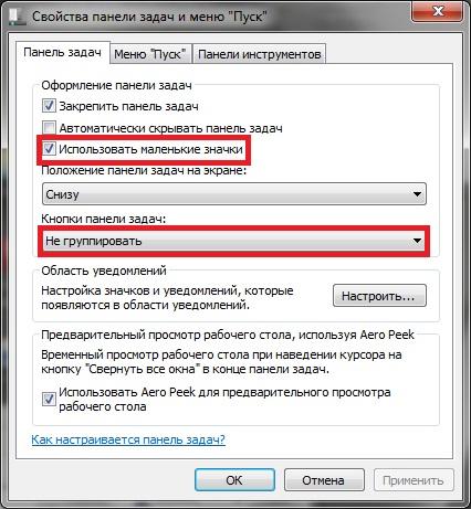 win7 taskbar 1 - Как в Windows 7 вернуть старую панель быстрого запуска и панель пуск