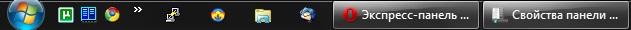 win7 taskbar 2 - Как в Windows 7 вернуть старую панель быстрого запуска и панель пуск