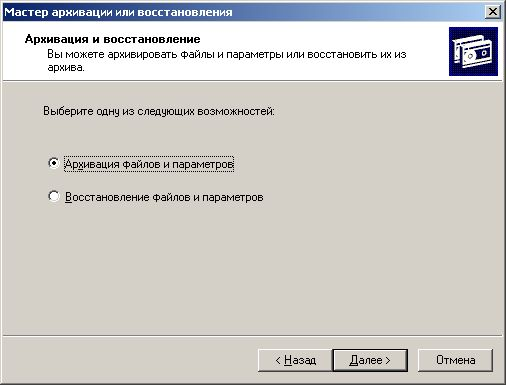 ntds ntbackup 3 - Ошибка 2089 - Этот раздел каталога не архивировался по крайней мере указанное количество дней