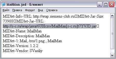 jad - Телефон Samsung — файл JAR не найден