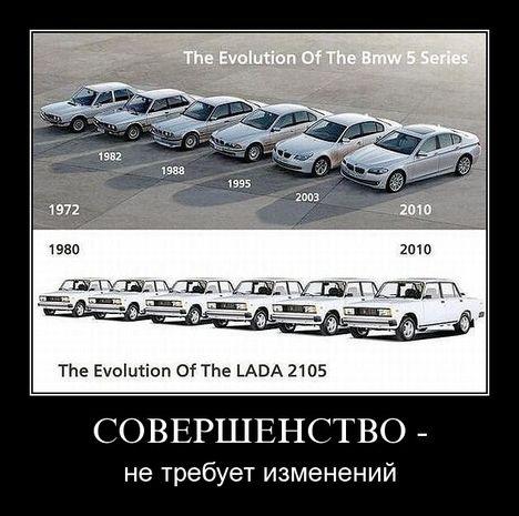 taz - Прогресс автоВАЗа за 20 лет.