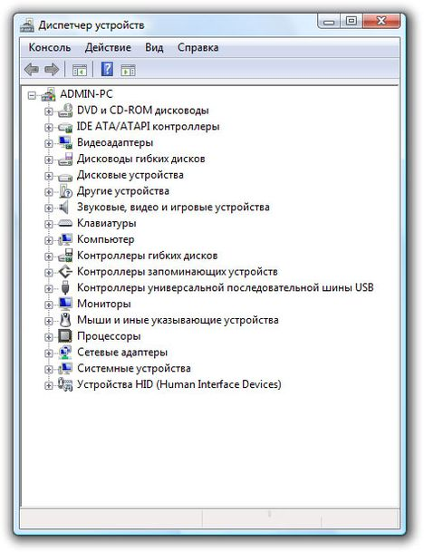 n device usb - Windows Vista не определяет флешку