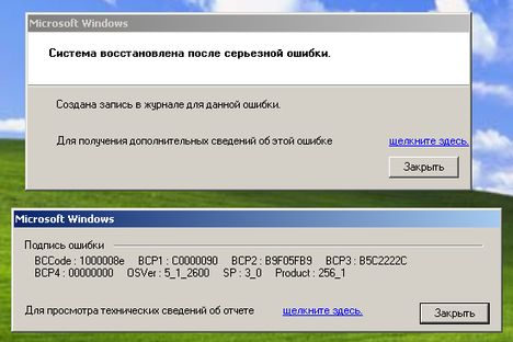 cmudax - Синий экран Windows XP — cmudax.dll