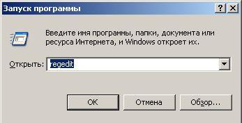 sms 8353 3 - Porno Media Module — Отправьте смс с текстом 9536567 на номер 8353