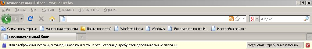 flash udate firefox virus 1 - Firefox просит установить Java или Flash Player. Хотя они установлены.