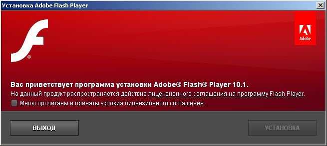 flash udate firefox virus 3 - Firefox просит установить Java или Flash Player. Хотя они установлены.