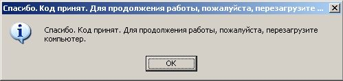 sms 8353 2 - Отправьте SMS с текстом 35501017 на номер 8353