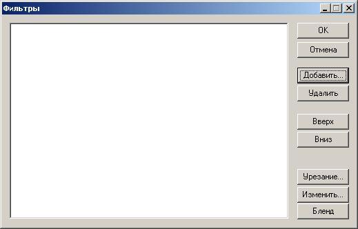 logo virtualdub 3 - Как добавить логотип на видео в VirtualDub