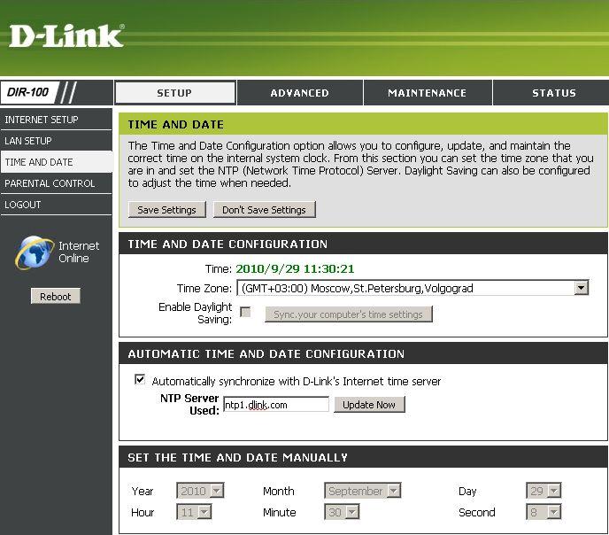dir 100 time - Настройка синхронизации времени в роутере D-Link DIR-100