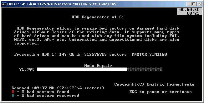 hdd regenar 1 - Как восстановить BAD сектора на жестком диске