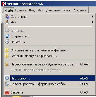 nassi na1 - Как запретить просмотр заголовка активного окна в Network Assistant