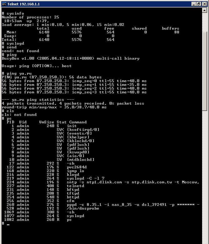 telnet dsl dlink 5 - Как подключиться TELNET к модему D-Link DSL-2500U