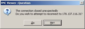 the connection closed unexepectedly - RealVNC — The connection closed unexpectedly