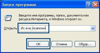 0 - Как восстановить слетевшие кириллические шрифты в Windows XP