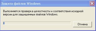 2 - Как восстановить слетевшие кириллические шрифты в Windows XP