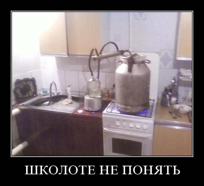 sam device - Самогонный аппарат!!!111