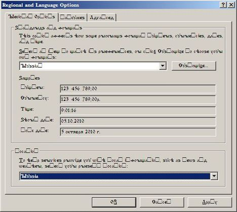 untitled fonts windows - Слетели шрифты в Windows XP SP3 RUS