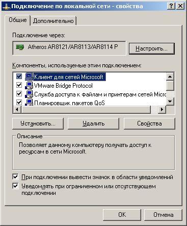 net xp - Windows XP два компьютера не видят друг друга по сети