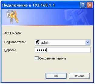 settings dlink 2500 1 - Настройка модема D-Link DSL 2500 для ЮТК (Режим роутера)
