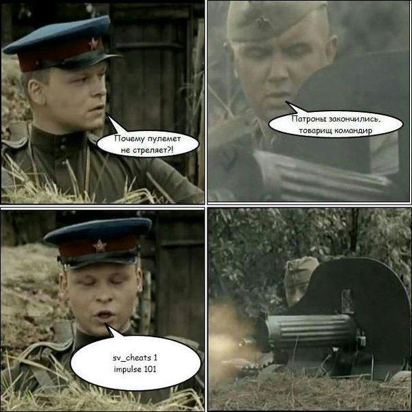 tn - На войне, как на войне.