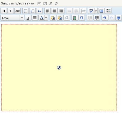 youtube wordpress 3 - Как вставить Youtube ролик в пост Wordpress